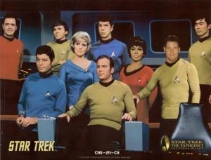 Star Trek Experience