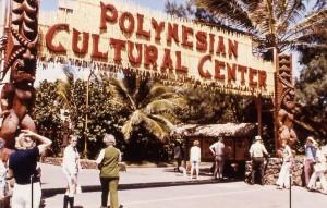 Polynesian Cultural Center - circa 1963